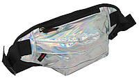 Голограмная поясная сумка из кожзаменителя Loren SS112 серебристая