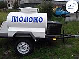 Прицеп для транспортировки молока на 300 литров, фото 4