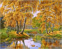 Картина по цифрам на холсте  Осенний день40 х 50 см(VP163)
