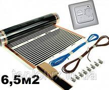 6,5м2.Инфракрасный теплый пол EXA (Корея), комплект с механическим терморегулятором RTC70.26