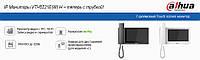 Ip видеодомофоны от Dahua Technology VTH5221E(W)-H – теперь с трубкой