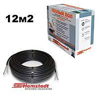 Одножильный кабель для пола BR-IM-Z 122,4м-2100W (11,7-15,0)