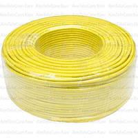 Провод гибкий марки ПВ-3 (H05V-K) Multicom, 1.0мм², Cu, жёлтый, в коробке 100м