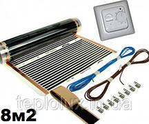 8м2. Инфракрасный теплый пол  EXA (Корея), комплект  с механическим терморегулятором RTC70.26