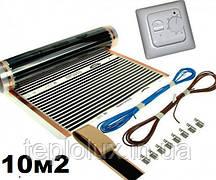 10м2. Инфракрасный теплый пол  EXA (Корея), комплект  с механическим терморегулятором RTC70.26