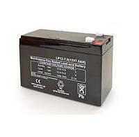 Аккумулятор для эхолота 12V7.0 АН