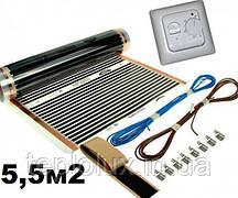 5,5м2.Инфракрасный теплый пол EXA (Корея), комплект  с механическим терморегулятором RTC70.26