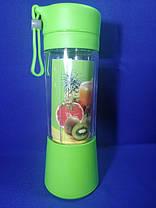 Фітнес блендер (Зелений), фото 2