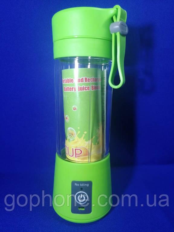 Фітнес блендер (Зелений)