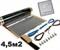 4,5м2.Инфракрасный теплый пол EXA (Корея), комплект  с механическим терморегулятором RTC70.26, фото 1