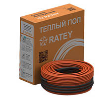 Гріючий кабель двожильний Ratey RD2 (125Вт/6,9 м) 0,7-0,9 м2
