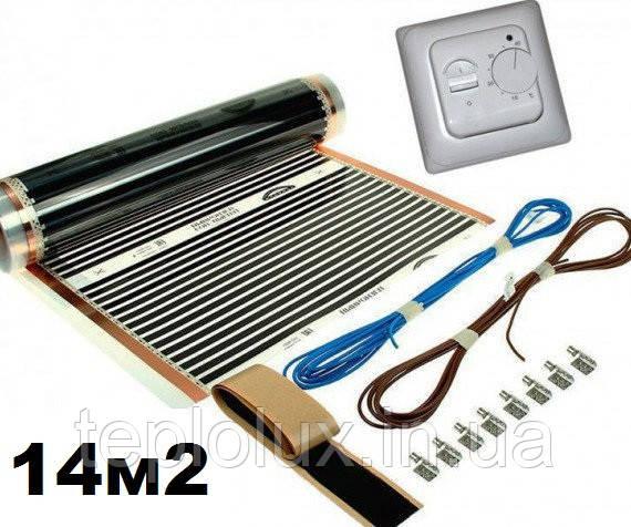 14м2. Інфрачервона тепла підлога EXA (Корея), комплект з механічним терморегулятором RTC70.26