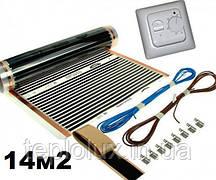 14м2. Инфракрасный теплый пол EXA (Корея), комплект с механическим терморегулятором RTC70.26