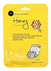 Увлажняющая маска для лица Celavi Honey с медом