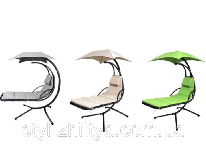 Садова гойдалка гамак-качель з зонтом. РОЗПРОДАЖ!!! 3 кольори