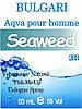 Духи 50 мл (203) версия аромата Булгари Aqva pour homme