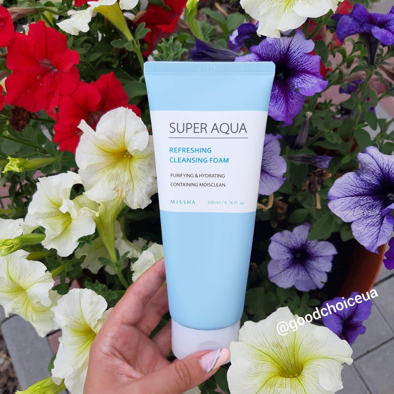 Пенка для умывания Missha Super Aqua Refreshing Cleansing Foam