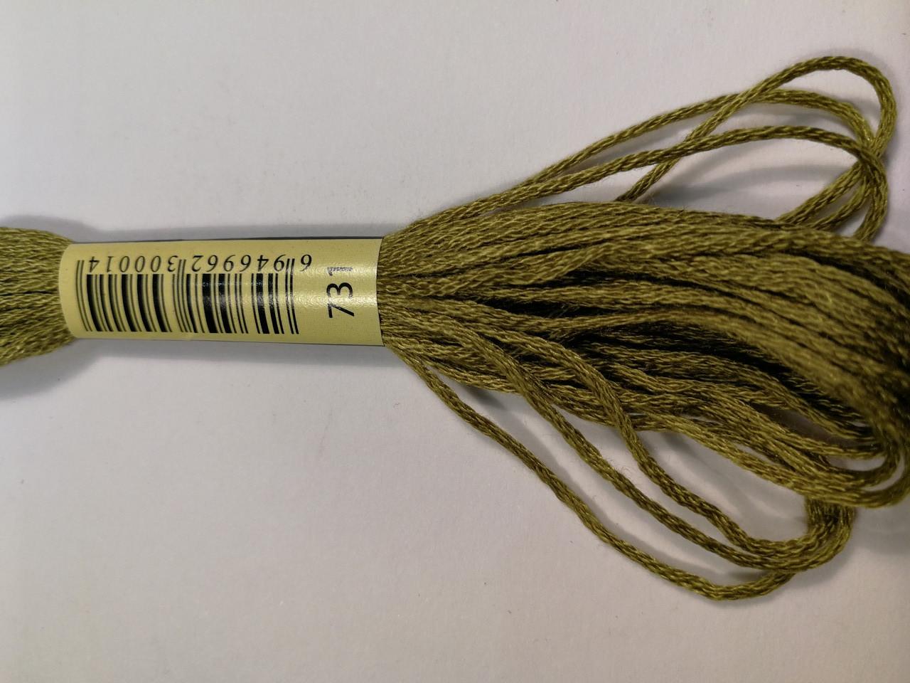 Мулине СХС 731 зеленый оливковый темный