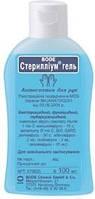 Стериллиум классик пур, (Sterillium® Gel), спиртовый дезинфектант для рук, 100 мл, (475 мл с дозатором)., фото 1