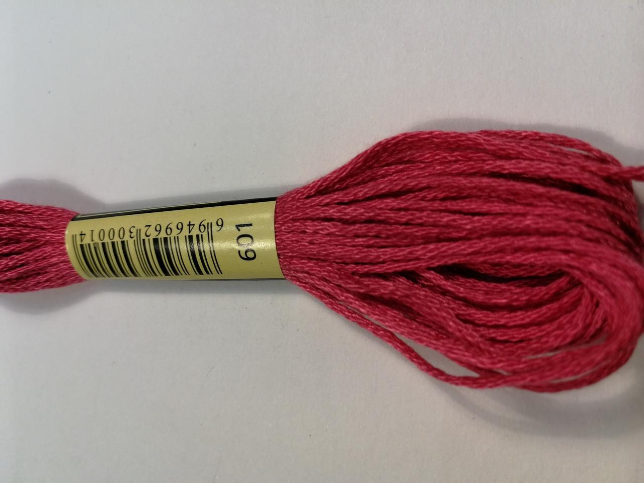 Мулине СХС 601 цвет клюквы темный