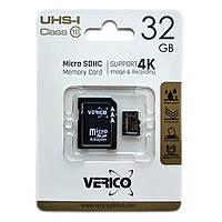 Карта памяти Verico MicroSD 32GB UHS-I Class 10 + переходник SD