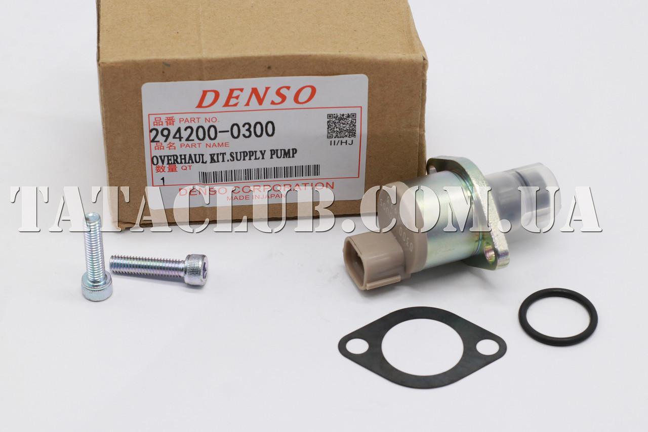 Регулятор давления топлива 294200-0300 Denso