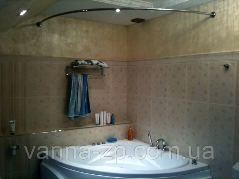 Карниз в ванную, нержавеющая сталь полукруглый для поддона д25 150х150 см