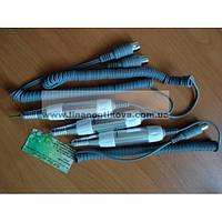 Сменная ручка для фрезера 30-35 000 об