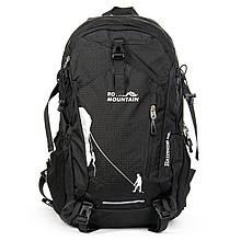 Рюкзак Туристический нейлон Royal Mountain 1646-20 black-grey
