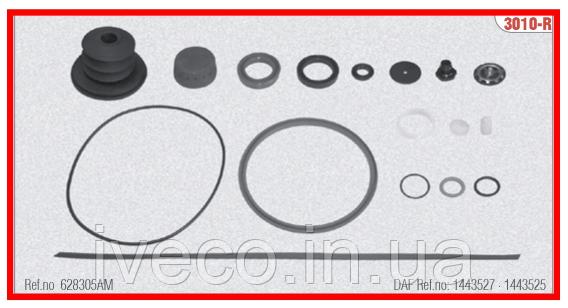 Комплект ремонтный пневмогидроуселителя DAF F 75/85/95, 75/85 CF, 95 XF, CF 75 /IV, CF 85  3010-R ДАФ 628305AM