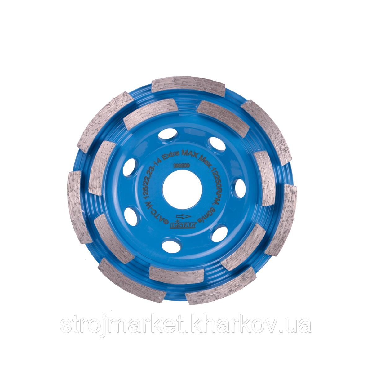 Алмазная торцевая фреза EXTRA MAX 125мм  DISTAR