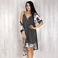 974a80da608f Комплект двойка женский: халат и ночная рубашка с цветочным узором Lady  (Турция) ld518