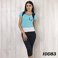 Комплект-двойка для дома женский: футболка и бриджи Suxe (Турция) sks10083
