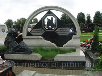 Мемориальный комплекс МК-434