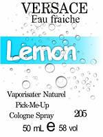 Духи 50 мл (205) версия аромата Версаче Eau fraiche