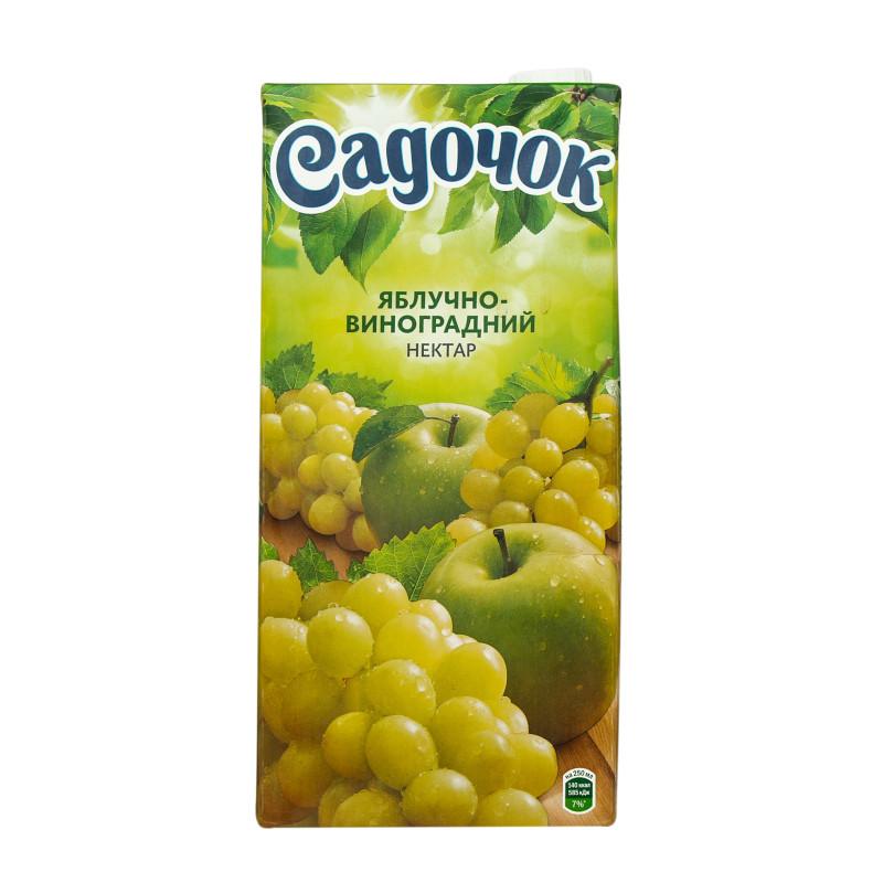 """Нектар виноградно-яблочный  0,95л """"Садочок"""""""