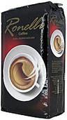 Мелена кава Ronelli 250 гр