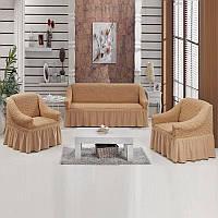 Чехол на диван и два кресла с юбкой Бежевый Home Collection Evibu Турция 50020