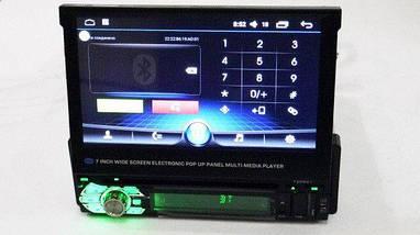 Автомагнитола 1DIN android DVD-9901 с выдвижным экраном и GPS навигатором, фото 3