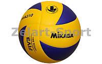 Мяч волейбол. Клееный MIKASA MVA-310 (PU, №5, 3 слоя)