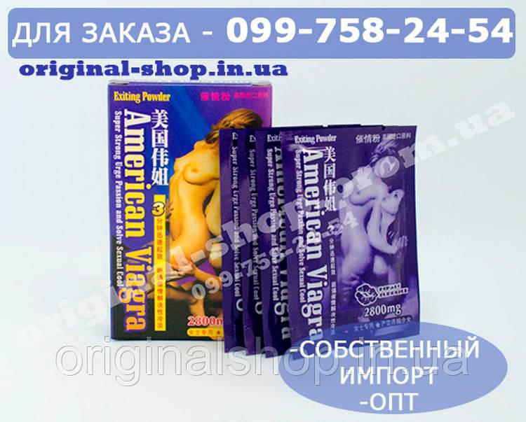 Натуральное возбуждающее средство для женщин, Оригинал American Vigra, женский возбудитель афродизиак