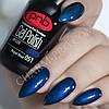 Гель-лак PNB 051 Royal Blue насыщенно-синий с микроблеском 8мл., фото 2