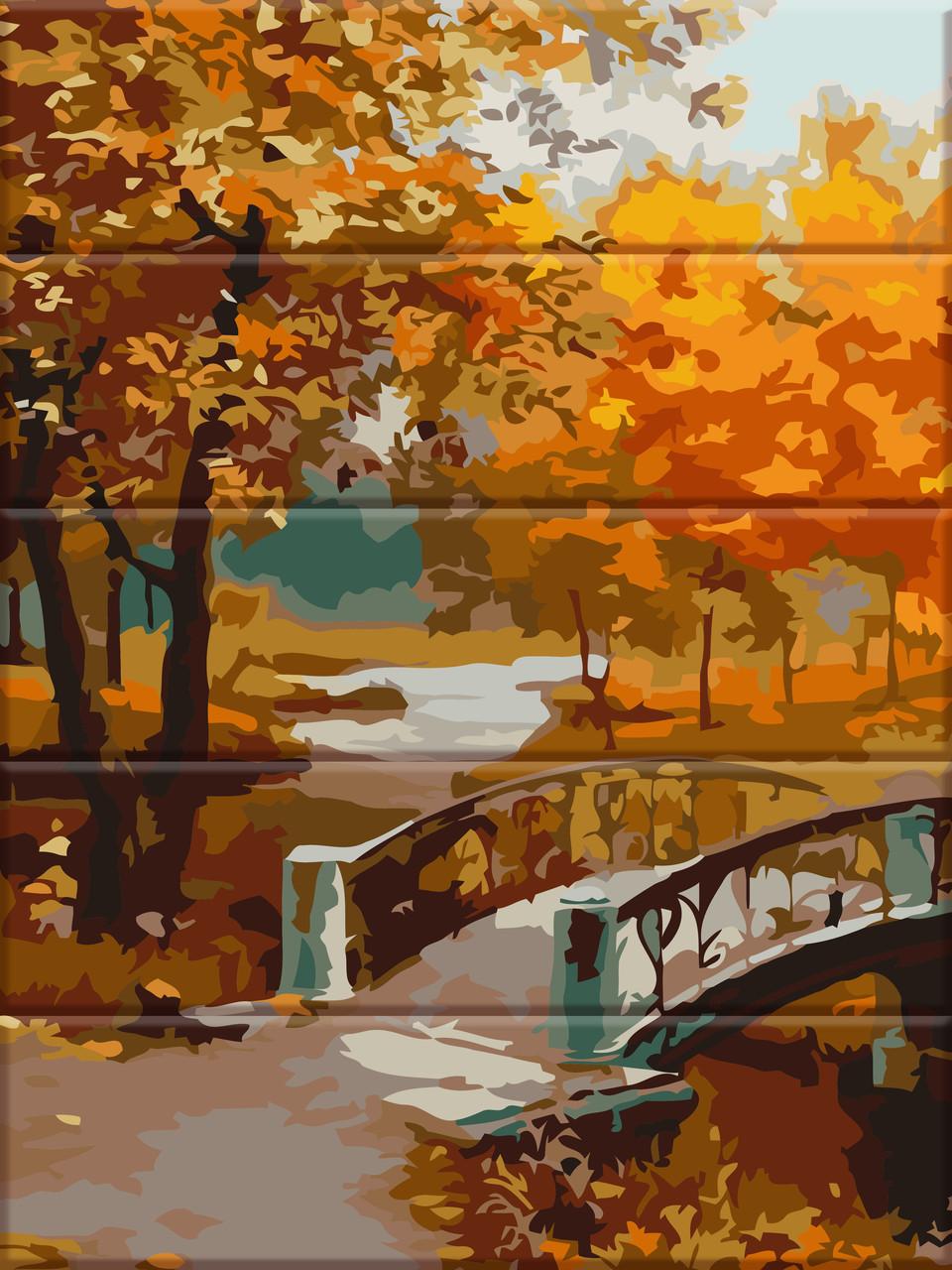Картина по номерам на дереве Осенний парк ArtStory ASW067 30 х 40 см