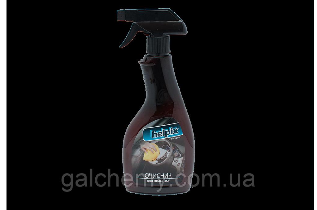 Очисник пластику - Helpix Professional 0,5 л.