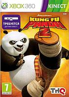 Kung Fu Panda 2 Ваучер Xbox 360