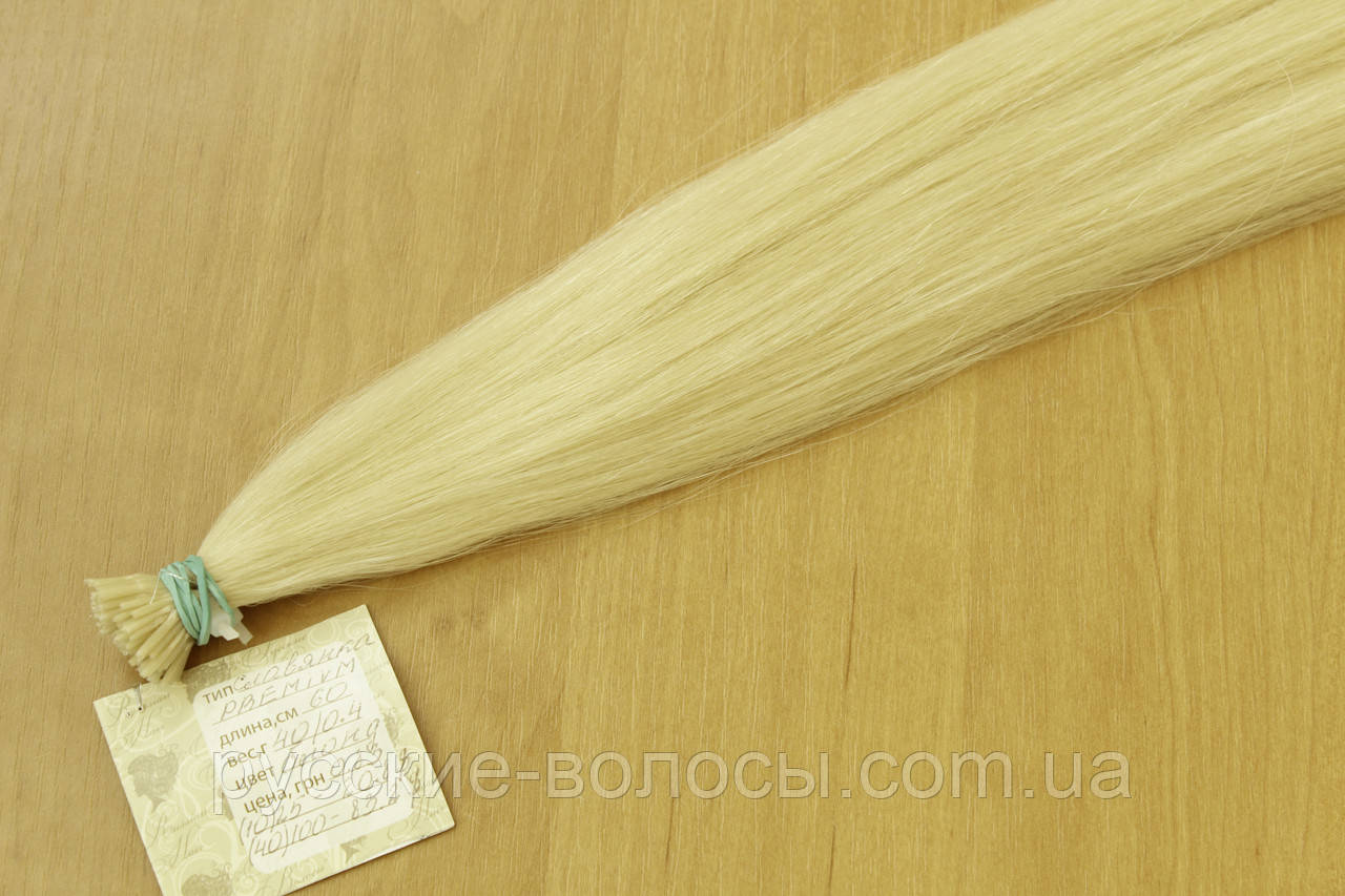 Волосы славянские на кольцах премиум.