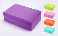 Йога-блок (Eva 170 гр, р-р 23 x 15,5 x 7,5 см, цвета в ассортименте)