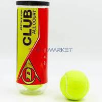 Теннисные мячи. 3 шт DUNLOP