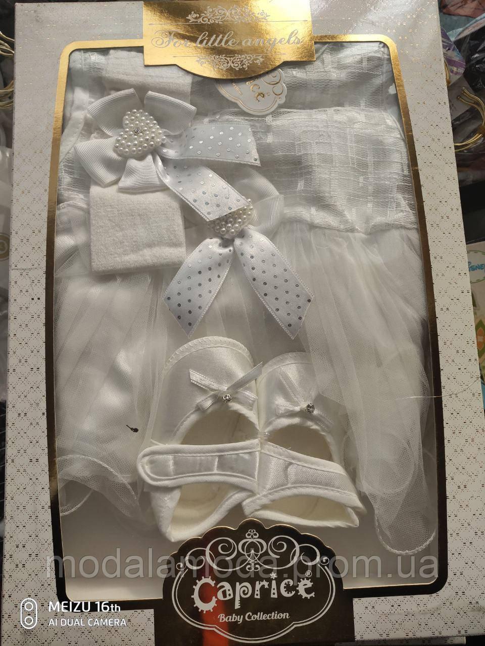 Набор для крещения девочки с украшением из бусин в виде сердечка