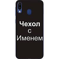 Именной силиконовый чехол для Samsung A40 2019 Galaxy A405F бампер с фамилией